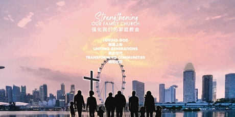 Church of Singapore ENG - 18 Apr 2021 tickets