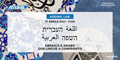 Assimil LAB - Ebraico e Arabo, due lingue a confronto biglietti