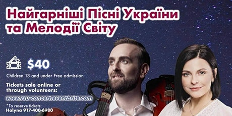 Staten Island, NY - Bozhyk & Mukha  concert with Revived Soldiers Ukraine tickets