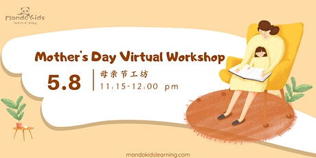 Virtual Bilingual Mother's Day Event: Music, Craft and Story (Mandarin/Eng) tickets