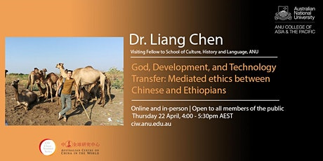 God, Development & the Ethical Encounter between Chinese and Ethiopians tickets