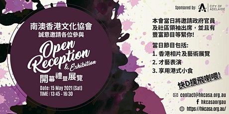 HKCASA Opening Reception and Exhibition tickets