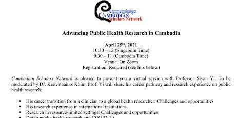 Advancing Public Health Research in Cambodia billets