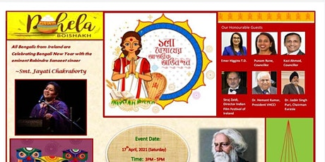 Poila Boisakh - Bengali New Year tickets