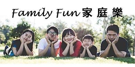 Family Fun 家庭樂- 創意心意卡DIY (巧用環保材料) Creative Card Making DIY tickets