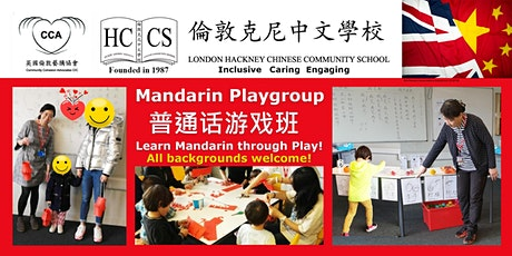 Mandarin Playgroup  (Online via Zoom) for 3 to 5 year olds tickets