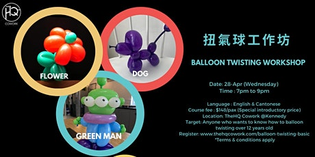 Ballon Twisting Workshop tickets