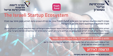 The Israeli Startup Ecosystem event tickets