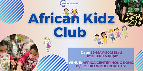 African Kidz Club tickets