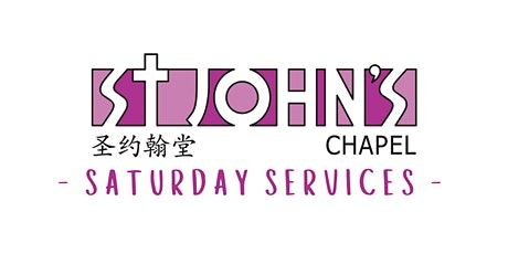 St John's Chapel Saturday Services (wef May 2021) tickets