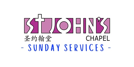 St John's Chapel Sunday Services (wef May 2021) tickets