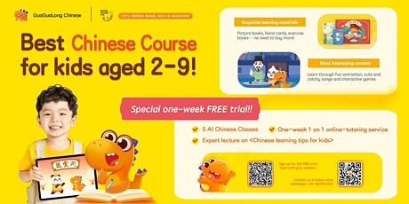 FREE Chinese Class for your kids (Free 1 week class & Free expert lecture) tickets