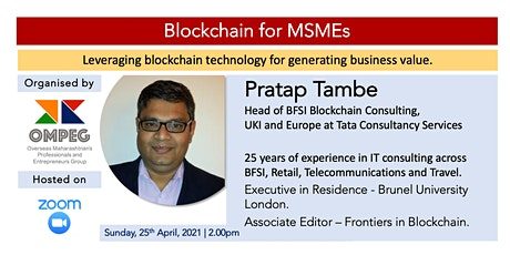 Blockchain for MSMEs- Industry Expert Session tickets