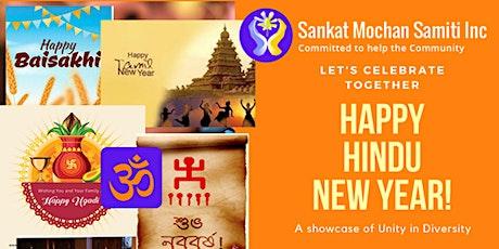 Hindu New Year Celebrations tickets