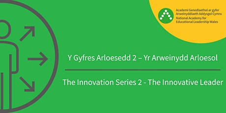 The Innovation Series 2 – The Innovative Leader tickets