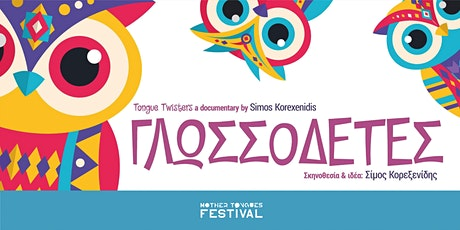 Tongue Twisters ― Documentary, Greece, 2018 (ENG subtitles) tickets