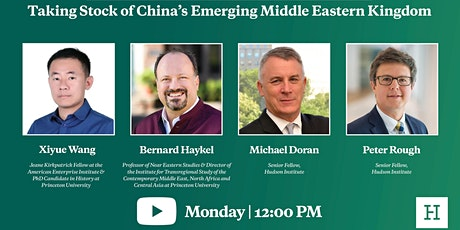 Virtual Event | Taking Stock of China's Emerging Middle Eastern Kingdom tickets