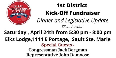 1st District  Fundraiser Kick-off tickets