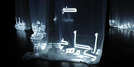 Hayakal Al Noor - Bodies of Light | Artist talk tickets