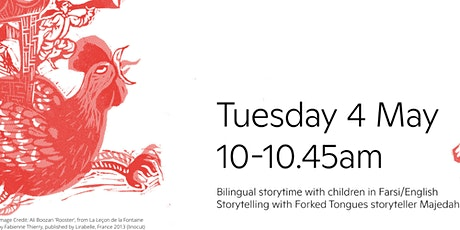 Birds of a Feather - Children's Story Time tickets