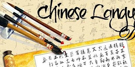 Chinese Language Day Workshop tickets