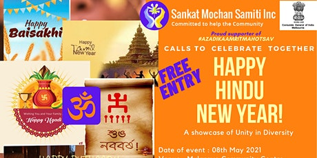 Hindu New Year Celebrations tickets