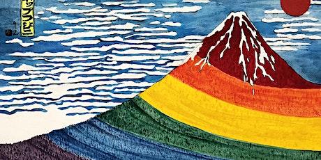 Rainbow FUJI: Hokusai -北斎- pop art workshop with Rie Takeda tickets