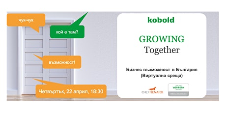 GROWING TOGETHER tickets