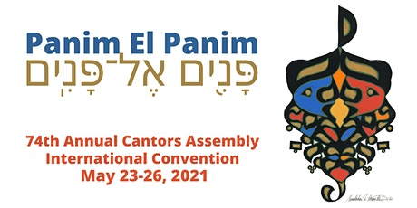 74th Annual Cantors Assembly International Convention tickets