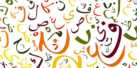 Standard Arabic conversation club tickets