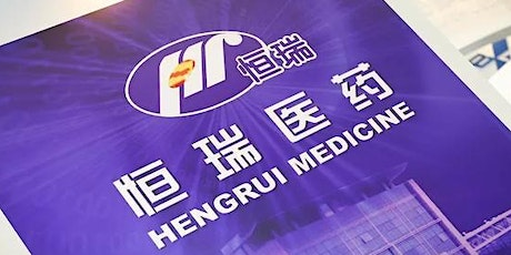 Pathway to China's Pharmaceutical Tycoon tickets