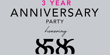 8586 THREE YEAR ANNIVERSARY CELEBRATION tickets