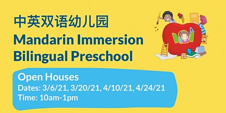 Preschool Open House- Challenge School Bilingual Mandarin English Preschool tickets
