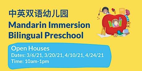 Preschool Open House- Challenge School Bilingual Mandarin English Preschool tickets