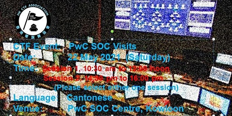 CTF Event - PwC SOC Visits  (Session 1, 10:30 am to 12:00 pm) tickets