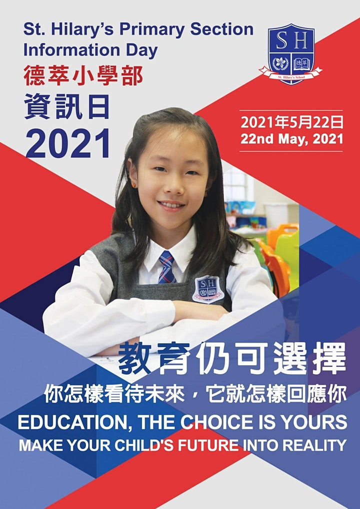 SH G1 Admissions Information Day & Campus Visit 2021 image