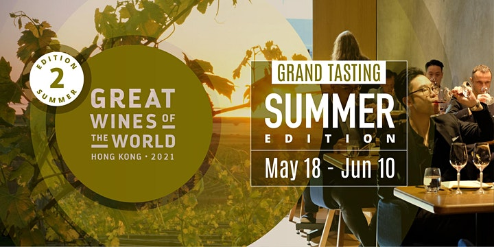 """Great Wines of the World  2021 - Edition 2 """"Summer"""" Grand Tasting image"""