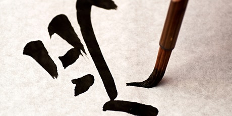 Libraries After Dark - Shodo Japanese Calligraphy tickets