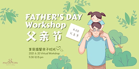 Virtual Bilingual Father's Day Event: Music, Craft and Story (Mandarin/Eng) tickets