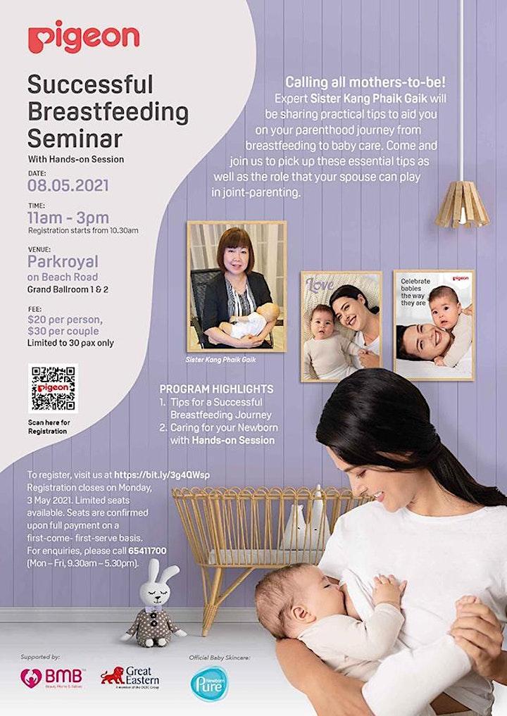 Successful Breastfeeding Seminar - 8 May 2021 image