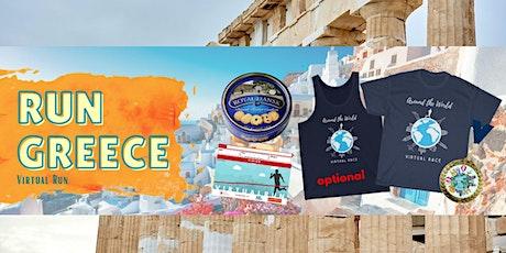 Run Greece Virtual Race tickets