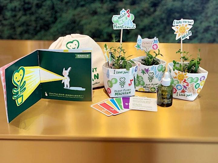 《綠油油 安達臣全新規「畫」比賽》免費送「花花魔法師」故事禮品包 image