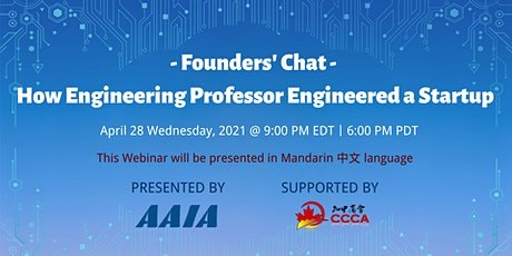 Founders' Chat – How Engineering Professor Engineered a Startup tickets