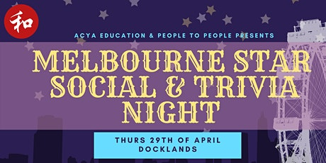 Melbourne Star Social and Trivial Night tickets