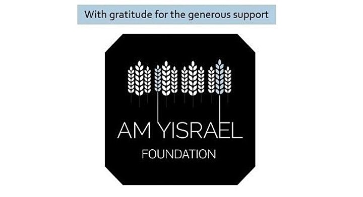 INVITATION: Tel Aviv Shabbat Dinner & Cocktails, Fri June 18 image