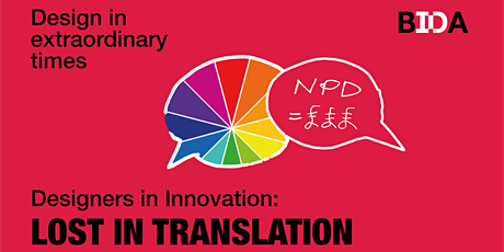 Designers in Innovation:  Lost in Translation? tickets