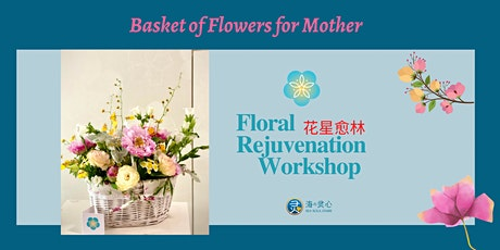Soul Art: Six Senses Floral Arrangement Workshop tickets
