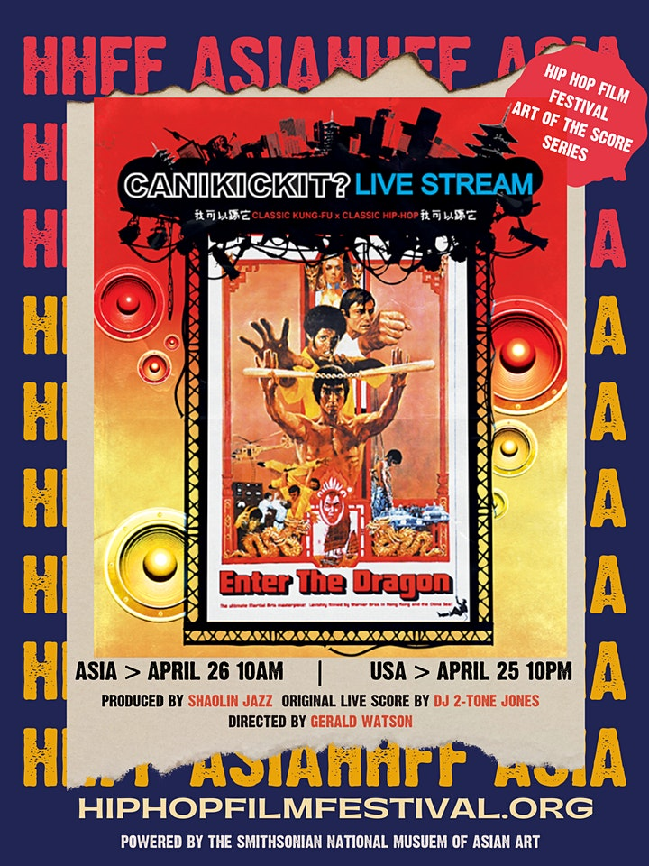 Hip Hop Film Fest ASIA | ENTER THE DRAGON Live Scored by Shaolin Jazz image