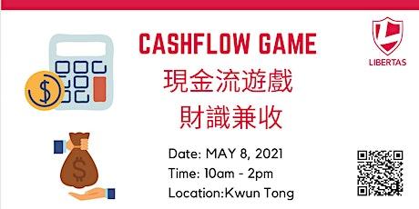 Cashflow game  現金流遊戲之財識兼收 tickets