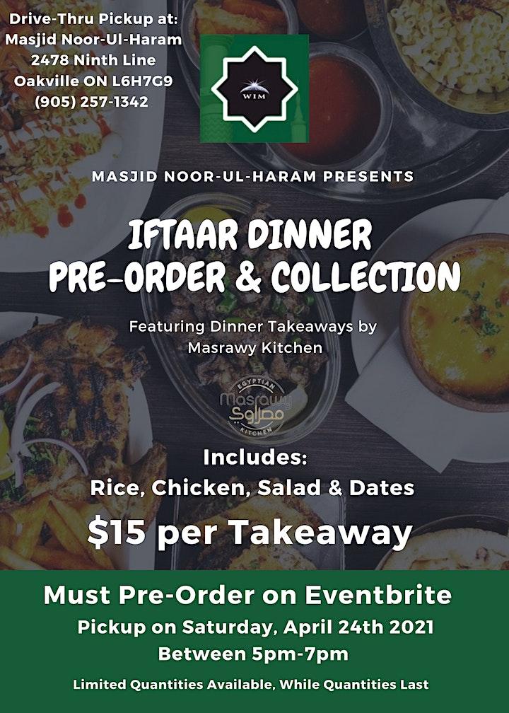 Iftaar Dinner Pre-Order - Masrawy Takeaway image